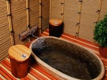 301号室は、貸切り露天風呂としてもご利用いただけます(平日のみ)