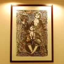 「棟方志功」の一番弟子である「君島龍輝」氏作 木版画「大漁」