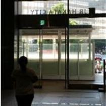 ①JR博多駅 博多口方向へ
