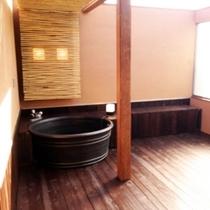 4月28日OPEN 露天風呂付客室「天目」