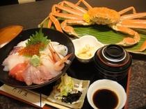 海鮮丼と茹でズワイ蟹
