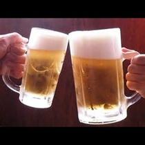乾杯★乾杯★