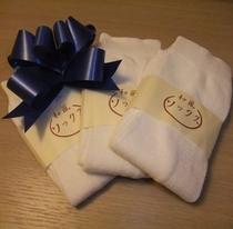 【足袋ソックスプラン】オリジナルの足袋ソックスをお試し下さい