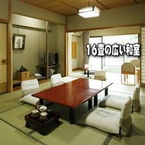 16畳の広い和室