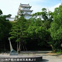 ホテル観光明石(城)公園