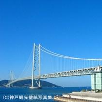 ホテル観光明石海峡大橋