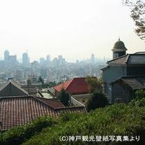 ホテル観光神戸北野異人館