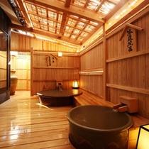 男性お風呂 ほしの湯(露天風呂)