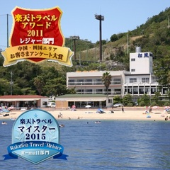 【夏★海が目の前!】夏休みは小豆島で島遊びを楽しもう♪スタンダード季節のグルメ会席◇2食付《個室食》