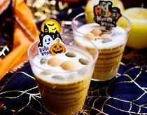 ハロウィン限定かぼちゃプリン