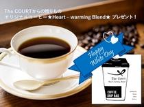 ホワイトデープランには特製ドリップバッグコーヒー付き。