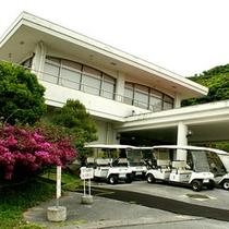◇ゴルフクラブハウス外観