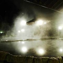 夜の大露天風呂