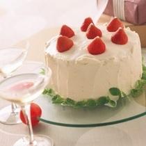 記念日女子会には、ホールケーキ