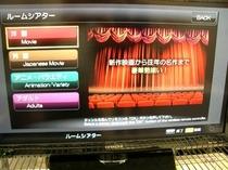 VOD(ビデオオンデマンド)
