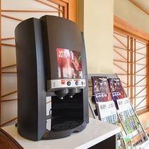 *館内/ロビーでコーヒーも販売してります。