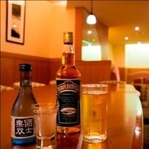 【Bar】ペーパームーン