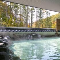 【■秋の露天風呂】