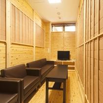 【ドールストーンルーム】ご宿泊のお客様は無料でラドン浴をご利用いただけます