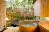 庭園側露天風呂付き客室