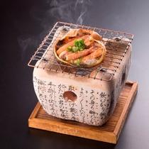 *【冬の贅】 ズワイガニの味噌入り甲羅焼き