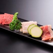 *【冬の贅】 溶岩焼~お肉3種盛り~