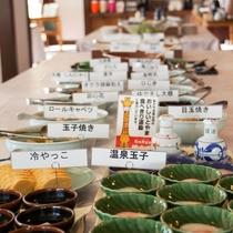 【朝食一例】和洋折衷の料理が楽しめるビュッフェスタイル