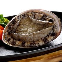 ■あわびステーキ(一例)■