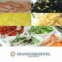 ご朝食/身体に優しい和食&洋食のビュッフェスタイル