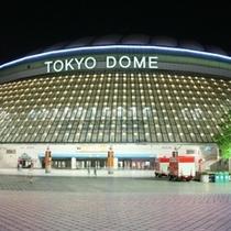 ■東京ドームまで18分■ 新小岩→水道橋