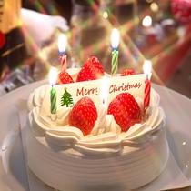 ■クリスマスケーキ