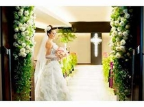 【The Wedding Place Nakatsu】