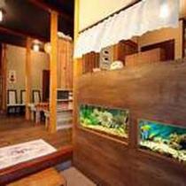 タムレ玄関 熱帯魚がお出迎え