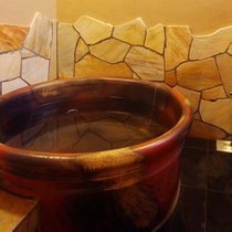 *陶器風呂