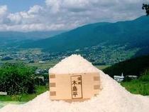 美味しい木島平村米
