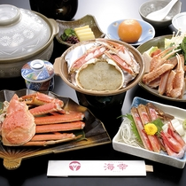 【夕食一例】小学生用カニフルコース
