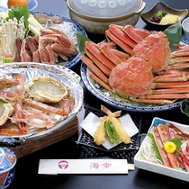 【夕食一例】カニフルコース