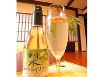 梨SPワイン