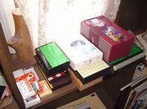 【部屋設備・備品】 テーブルゲームなどを貸出しております。