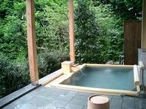 【貸切露天風呂】 開放感溢れるお風呂