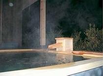 【貸切露天風呂】 心地よい庭園露天風呂