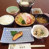 *【朝食一例】和食膳を召し上がって、観光やお仕事へお出かけ下さい。
