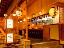 夜食処・粋酔(すいすい)20:00〜24:00/ラーメン・おにぎり・おつまみ・各種お飲物