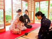 庭園茶室「清流庵」お抹茶体験(利用者無料) チェックイン〜18:00