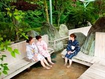 庭園の足湯(冬季休業)