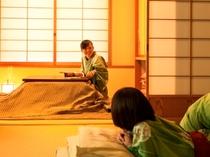 就寝前の語らいも旅の思い出の一つ 和室には炬燵をご用意(夏季を除く)
