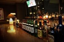 The Bar カピタン