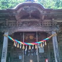 【周辺観光】横山不動尊(登米市)