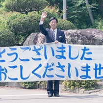 【スタッフ】CMでおなじみの齊藤さん