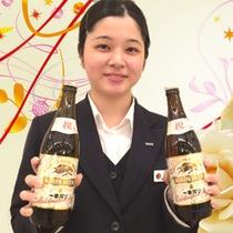 【お祝いプラン】特製ラベルのビールで乾杯!